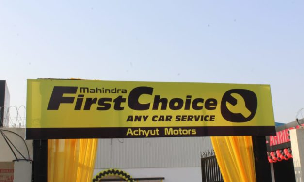A new franchise of Mahindra First Choice services in Ahmedabad